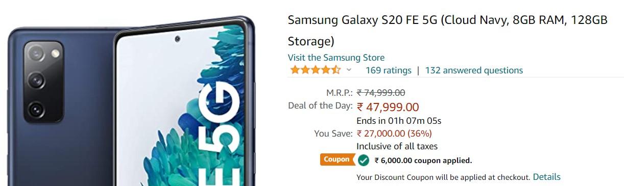 samsung galaxy S20 FE 5G price